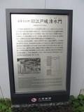 130601008.JPG