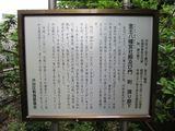 20110619014.jpg