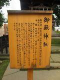 20110619024.jpg