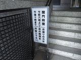 20110917075.jpg
