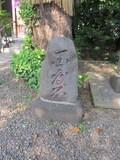 20120728011.JPG