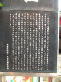 20120804109.jpg