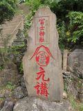 20120804279.jpg