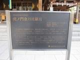 20121116009.JPG