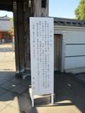 20121116016.JPG