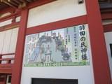 20121116024.JPG