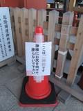 20121116031.JPG