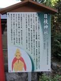 20121116036.JPG