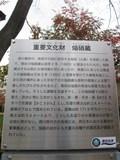 20121124015.JPG