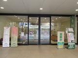 Aomori011.JPG