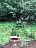 Chinzan6919.jpg