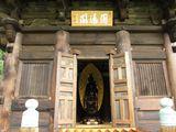Chinzan6929.jpg