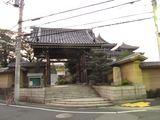 Edogawa008.jpg