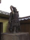 Edogawa010.jpg