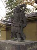Edogawa011.jpg