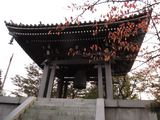 Edogawa018.jpg