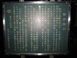 Edogawa026.jpg