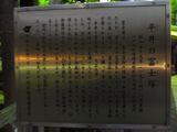 Edogawa030.jpg