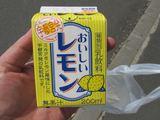FukuK001.jpg