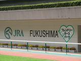 FukuK005.jpg