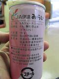 FukuK028.jpg