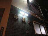 Hamanako096.jpg