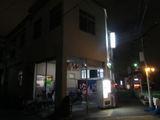 Hamanako099.jpg
