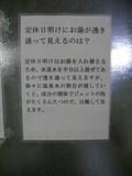 IMGP4407.JPG