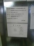 IMGP4408.JPG