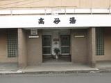 KaiZen0109.JPG