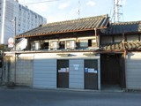 Kanayama509.jpg