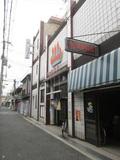 Osaka0006.JPG