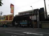 Osaka0204.JPG