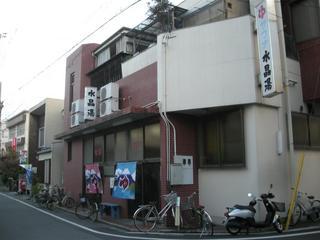 Suisho1.jpg