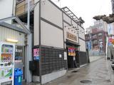 Tachibanayu2.jpg