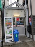 Tachibanayu3.jpg