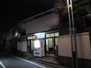 Takanawa1.jpg