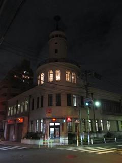 TakanawaFire2.jpg