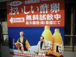 Uchiko032.jpg